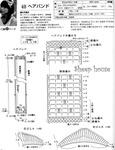 Превью bangdo_chart (536x700, 114Kb)