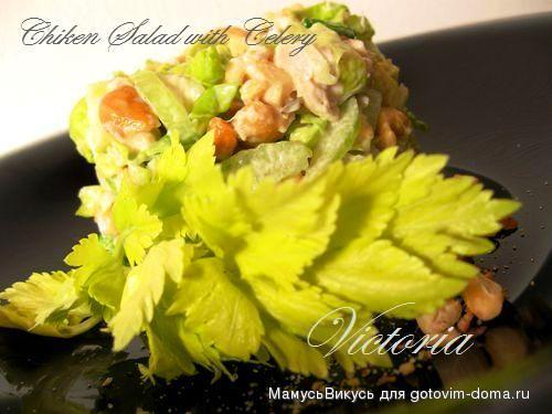 Салат с сельдереем, зеленым яблоком и орехами