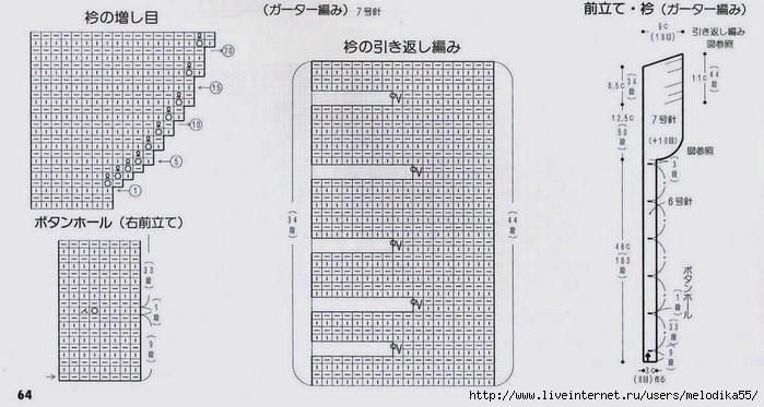 cgg2 (700x373, 154Kb)