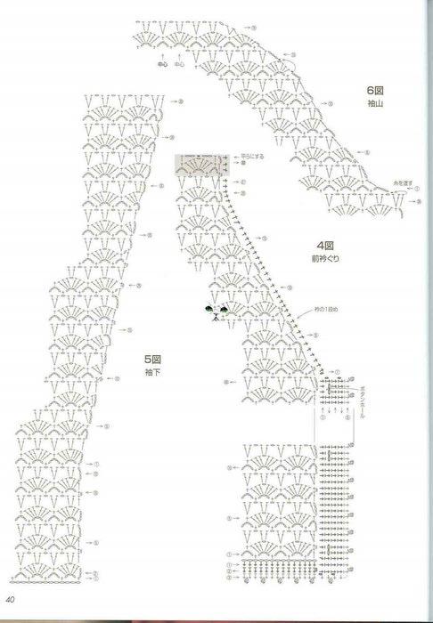 кк4 (486x700, 49Kb)