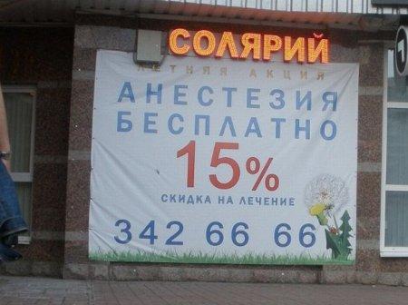 1310620416_podborka_72 (450x336, 31Kb)