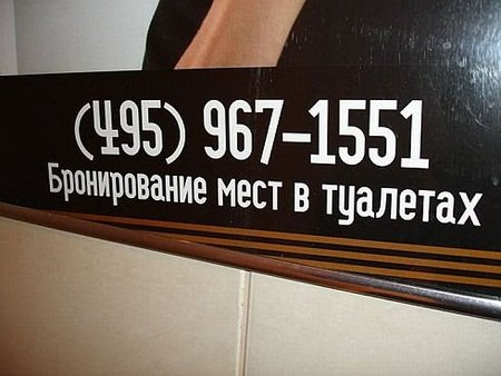 1311787299_1279255758_d569aa571c47 (450x338, 33Kb)