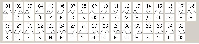 5015613_15513878 (644x144, 6Kb)
