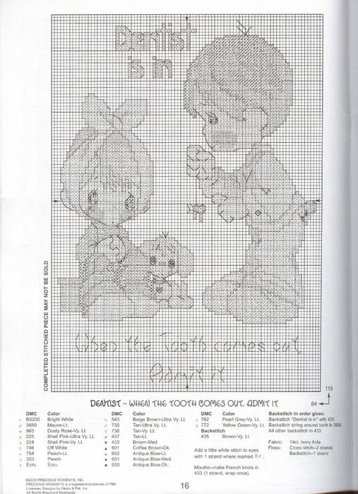 Рубрики: ВЫШИВКА/Детские
