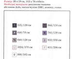Превью 307 (700x573, 190Kb)