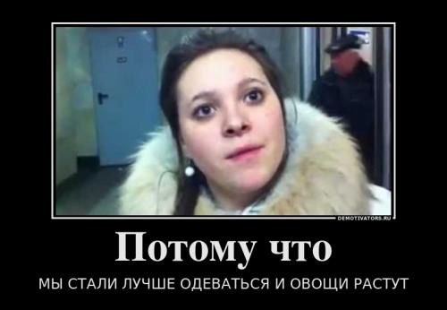 Грудастую Русскую (найдено 261 порно.) -