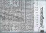 Превью 12 (700x501, 327Kb)