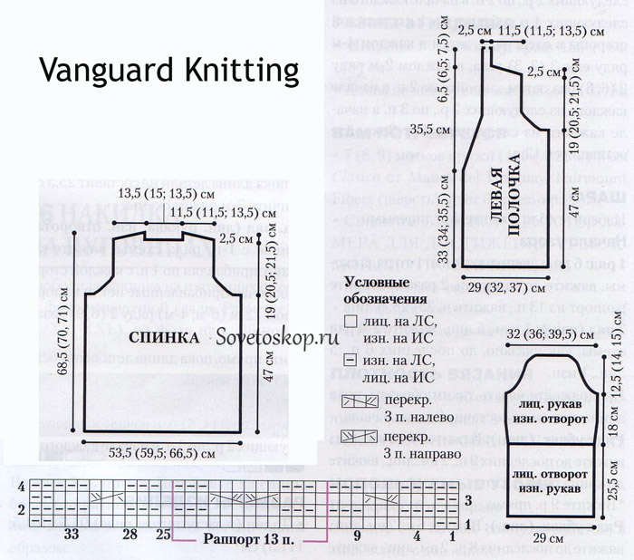 kardigan5391a (700x618, 150Kb)