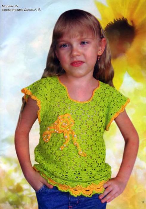 вязание для девочек 2 года.