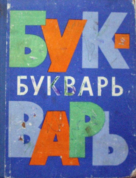 88cbbedf6d765a40-original (533x700, 111Kb)