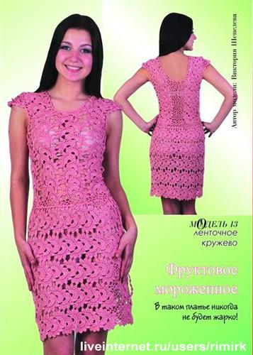 Женские платья крючком со схемами ленточным кружевом