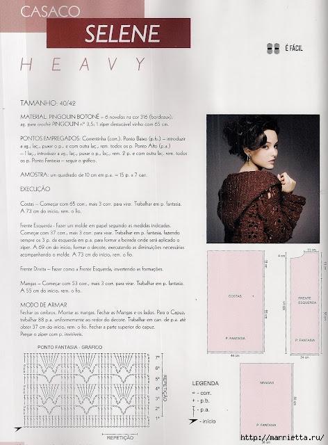 Revista-Mon-Tricot-2012-Receita-pag58 (472x640, 189Kb)