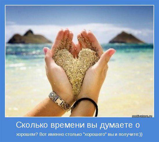 10458_405393226188591_704093667_n[1] (550x490, 38Kb)
