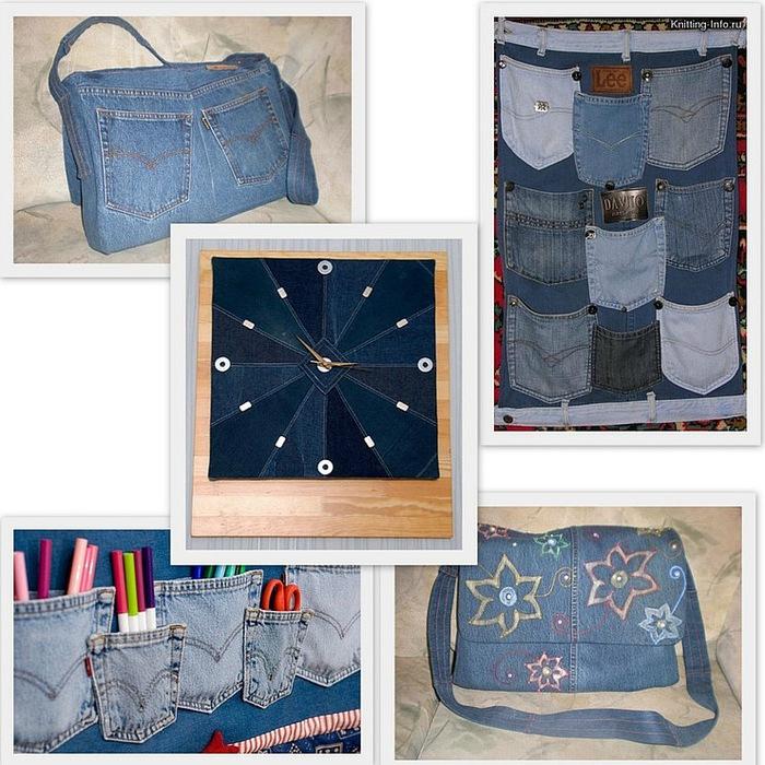 Как сделать из джинсовой ткани 550