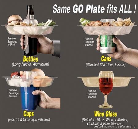 пластиковая тарелка для вечеринок 4 (450x421, 113Kb)