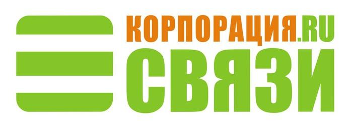 качественное лого!!!! (700x265, 28Kb)
