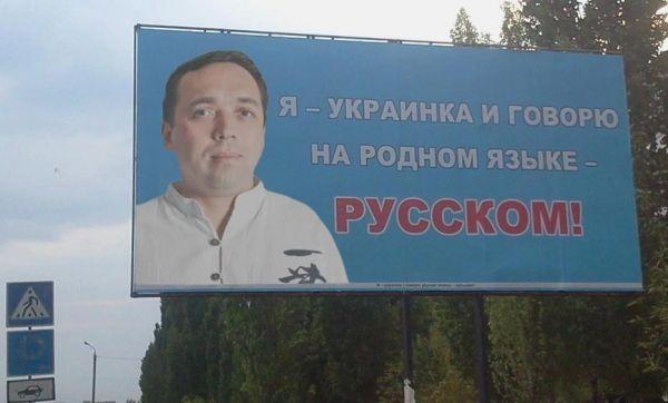 90336852_Totalnaya_shizofreniya (600x362, 29Kb)