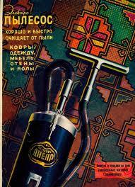 рорпопро (191x264, 15Kb)