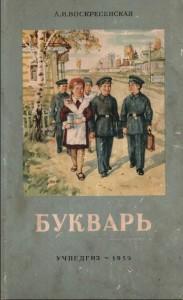 1959 (383x500, 17Kb)