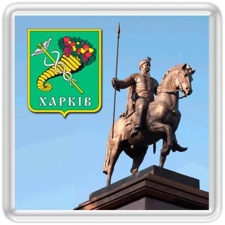 3330929_1278404726_kharkov (450x450, 45Kb)