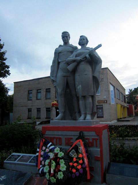 17а Жировичи памятник воинам (480x640, 90Kb)