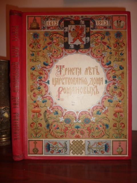 антикварная книга (480x640, 69Kb)