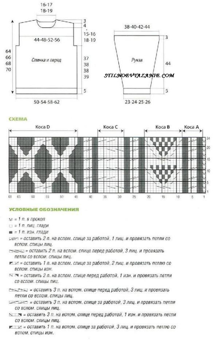 pulover-shemy (448x700, 150Kb)