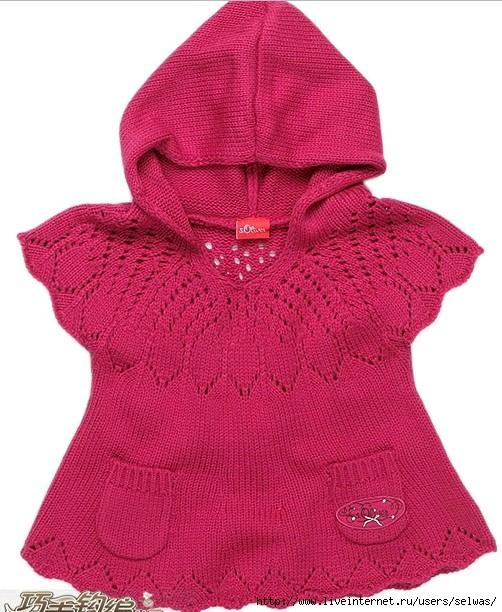 Безрукавка с капюшоном вязаная спицами для девочки/4683827_20120804_150001 (502x612, 223Kb)