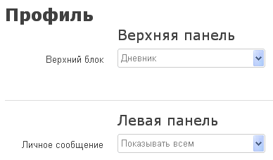 3807717_10_1 (388x227, 8Kb)