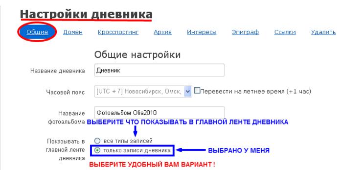 3807717_12_1 (700x347, 66Kb)
