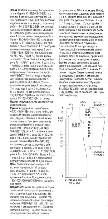 ззз2 (346x700, 151Kb)
