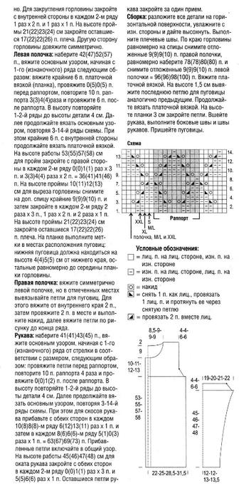 х2 (336x700, 164Kb)