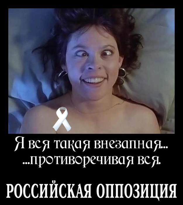 90773512_large_vsyatakayavnezapnaya.jpg