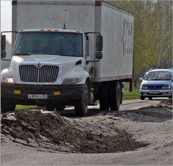 Плохая дорога (250x239, 22Kb)