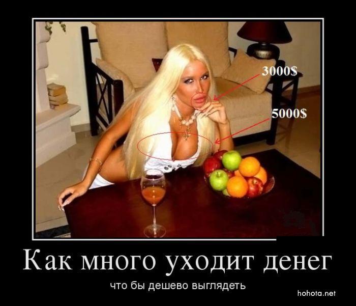1342160792_008 (700x601, 49Kb)