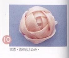 Бутон розы из ленты,мастер-класс/4683827_1377257061047221060 (221x188, 12Kb)