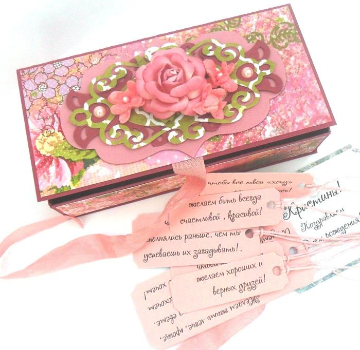 Поздравления на коробке с подарком 37