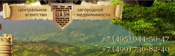 Безымянный (565x182, 46Kb)