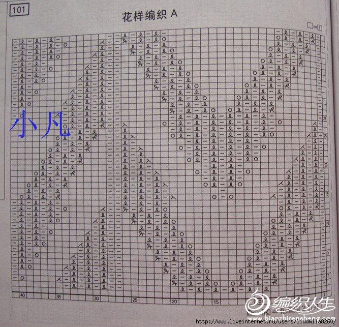0Z2401348-6 (667x643, 333Kb)
