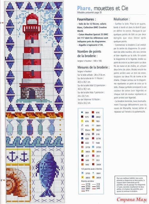 маяк (500x681, 143Kb)