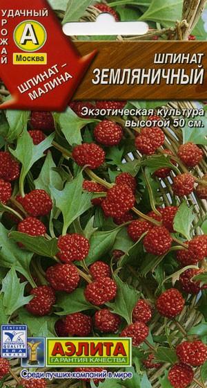 Купить редуксин где купить в екатеринбурге