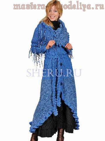 Схема вязания: Ярко-синее