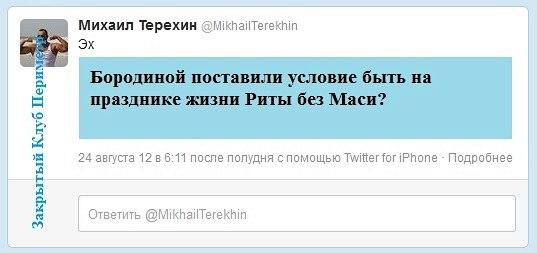 Михаил Терёхин - Страница 2 90807052_EmyDSEn8U4