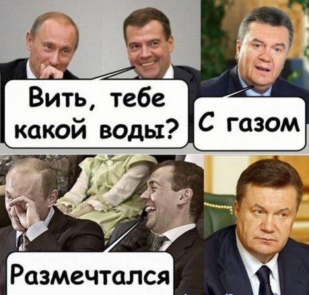 1319106604_politics_01 (450x430, 48Kb)