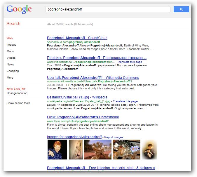 Статистика поисковика Гугл по запросу Pogrebnoj-Alexandroff (675x606, 115Kb)