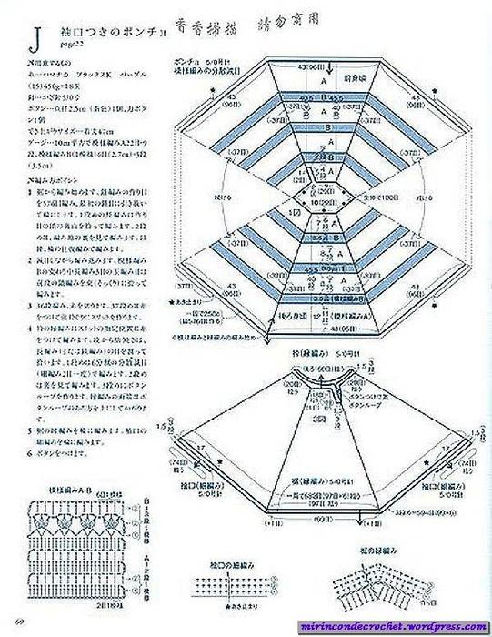 chon3 (541x700, 138Kb)