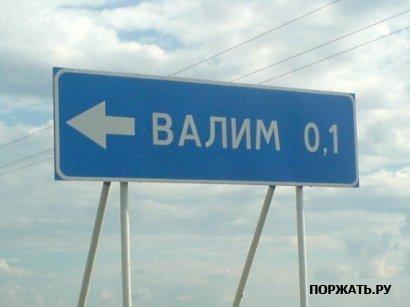 1264769885_1237765944_photo_podborka_29 (410x307, 17Kb)