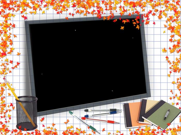 Рамка для фотошоп - Школьная PNG 300 dpi Размер 20x15 см. 2.89 Мб