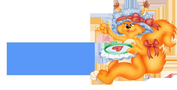 Фарш из индейки, рецепты с фото на RussianFood.com: 94 ...