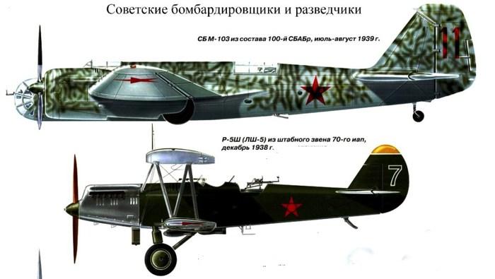 06 советские бомберы и разведчики (700x395, 51Kb)